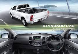 hilux-standard-cab